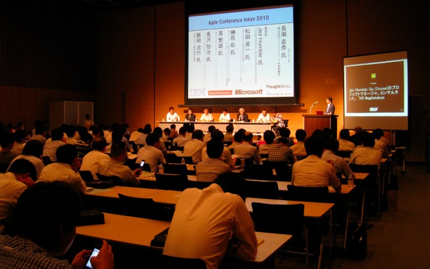 Agile Tokyo 2010 | Continuous Delivery